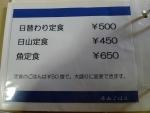 P1080977P1080977.jpg