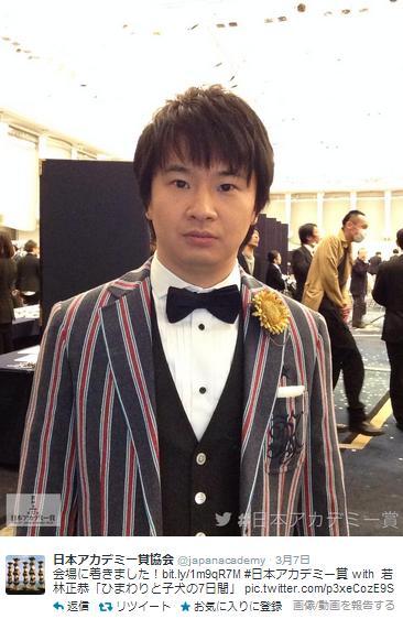 20140309若林の日本アカデミー賞