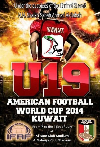 20140628U19アメフト世界大会ポスター