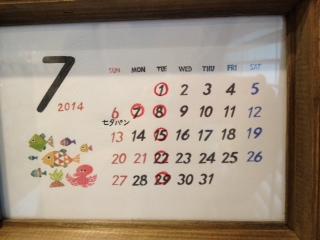 七月カレンダー