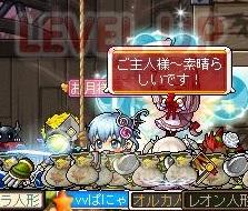 Maple140731_001140.jpg