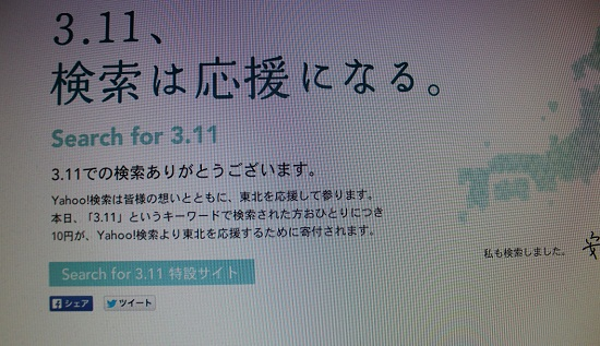 114-2_2014031123102054a.jpg