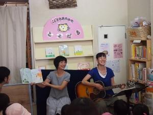 2014.06.14 千恵さんとコラボ