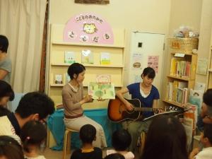 2014.06.14 高橋さんの読み聞かせ