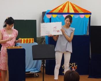 2014.08.02 ちひろちゃんの絵本