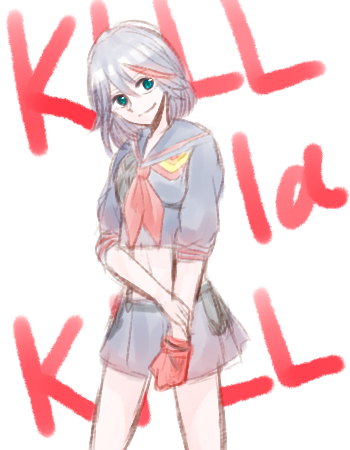 キルラキル