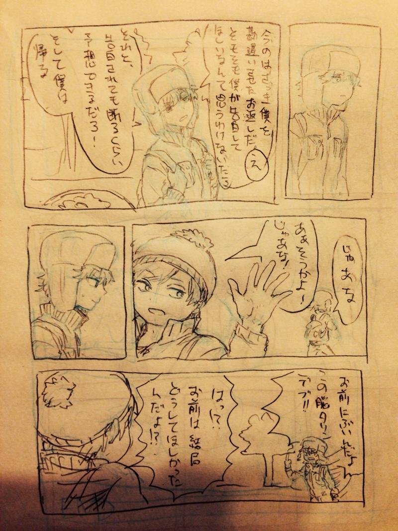 fc2blog_201402152353388b6.jpg