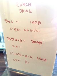 IMG_7938_Fotorでぃらん4