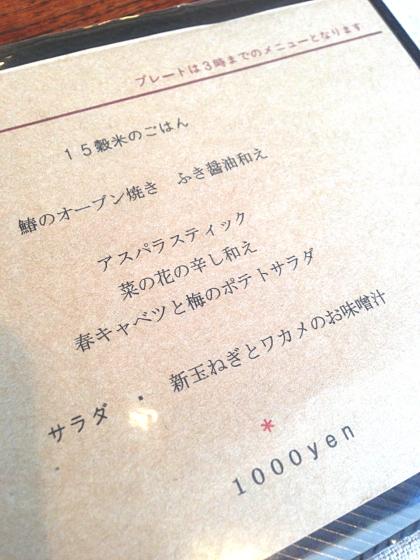 IMG_8206_Fotorかふぇ3