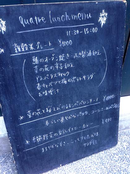 IMG_8227_Fotorかふぇ15
