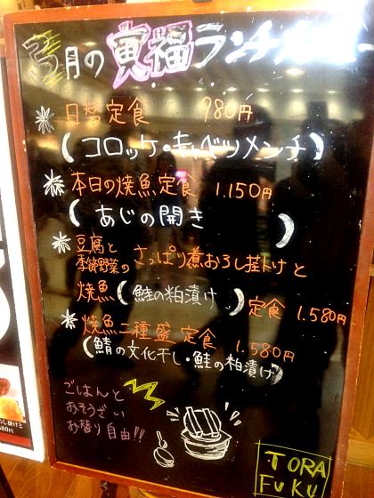 IMG_8719_Fotorかまど1