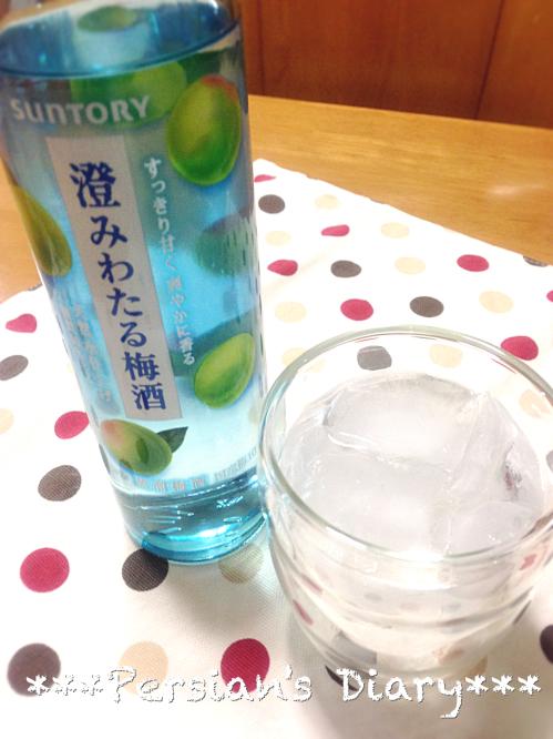 IMG_9334_Fotorうめしゅ2