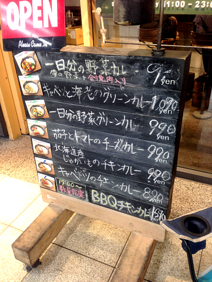 IMG_0421_Fotorきゃんぷ2