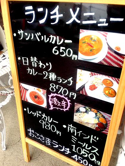IMG_0689_Fotorさて