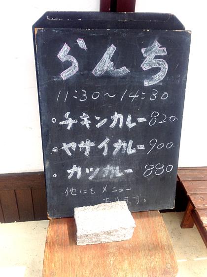 IMG_0976_Fotorぽ2