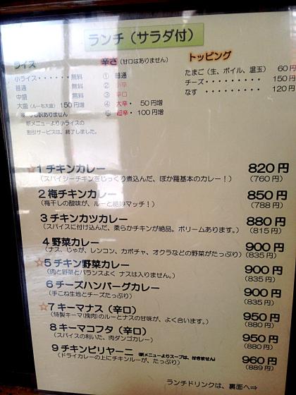 IMG_0978_Fotorぽ3