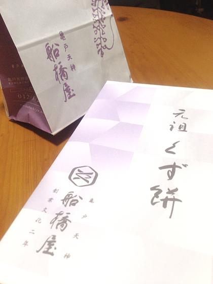 IMG_1108_Fotorくず1