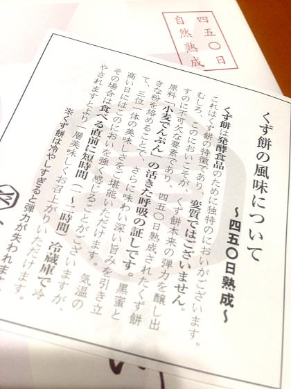 IMG_1112_Fotorくず3