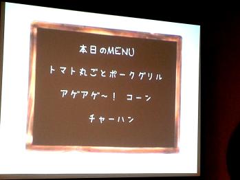 IMG_3032_Fotorほん8