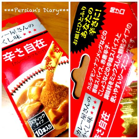 IMG_9524_Fotor_Collage.jpg