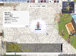 screenFrigg [Lok+Sur] 145
