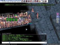 screenFrigg [Lok+Sur] 203