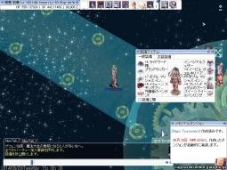 screenFrigg [Lok+Sur] 215