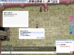 screenFrigg [Lok+Sur] 216