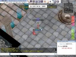 screenFrigg [Lok+Sur] 217