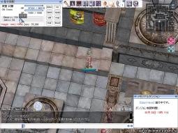 screenFrigg [Lok+Sur] 223
