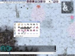 screenFrigg [Lok+Sur] 226