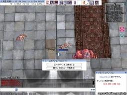 screenFrigg [Lok+Sur] 239