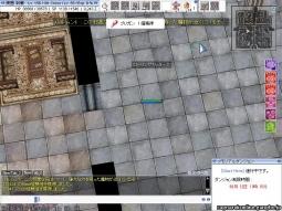 screenFrigg [Lok+Sur] 244