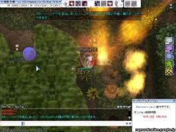 screenFrigg [Lok+Sur] 260