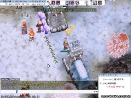 screenFrigg [Lok+Sur] 262