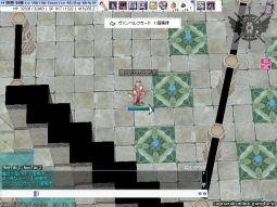 screenFrigg [Lok+Sur] 261