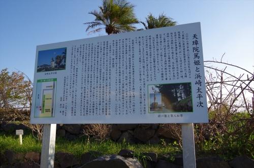 IMGP9429_R.jpg