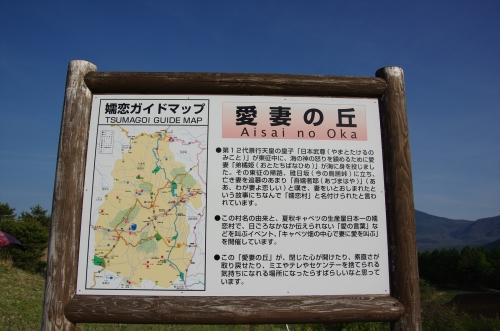 KMGP3827_R.jpg