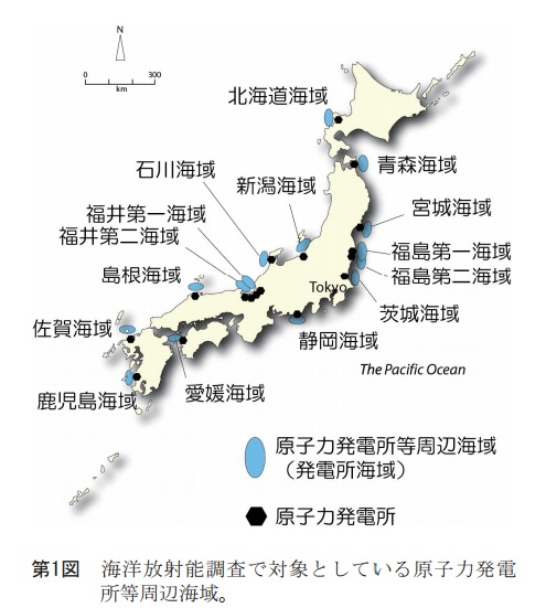 海の汚染地図
