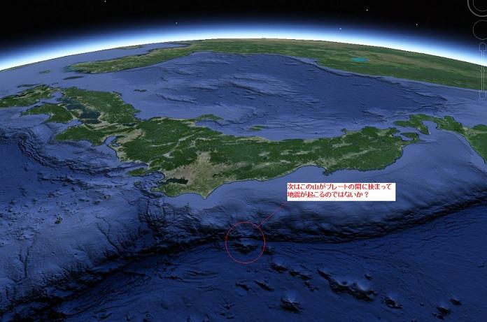 日本地震4