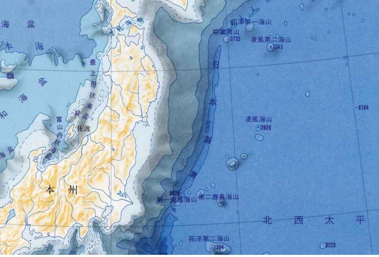 日本地震7