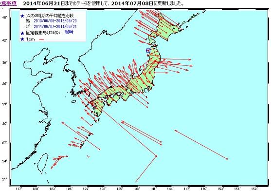 日本地震5
