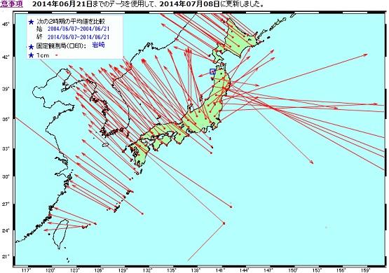 日本地震6