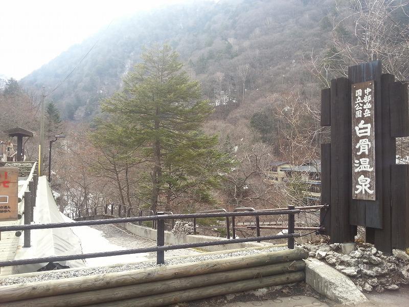 長野 (5)