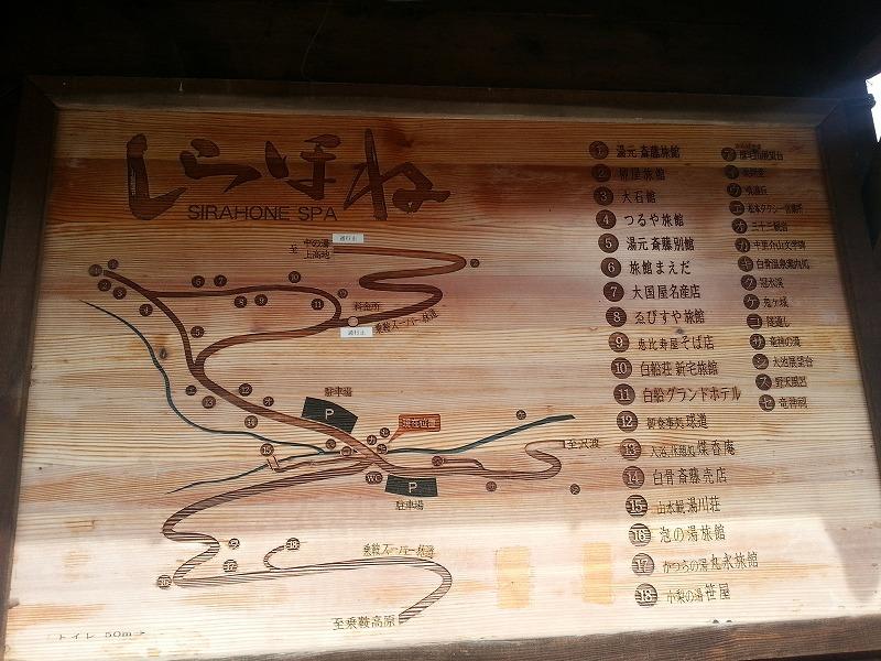 長野 (8)