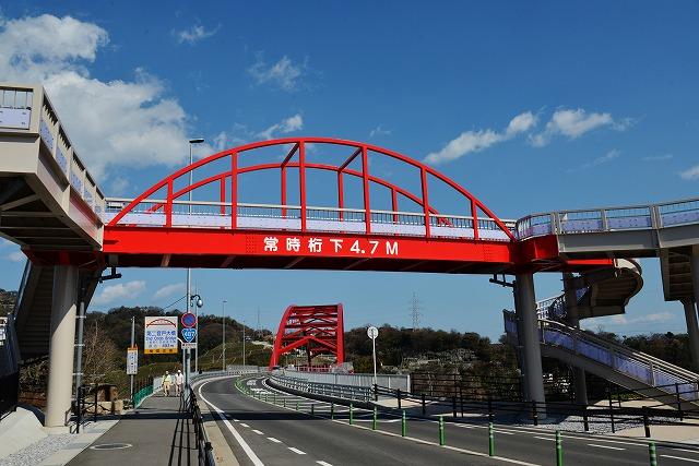 3音戸大橋1