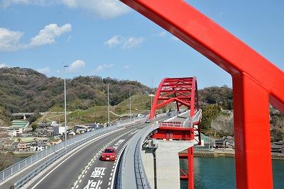 3音戸大橋3