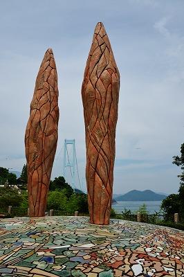 とびしま海道2