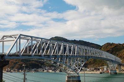 豊浜大橋2