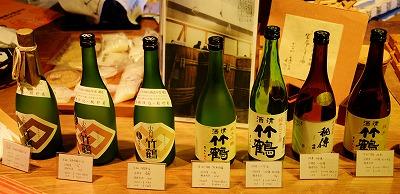 竹鶴酒造6